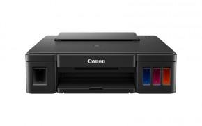 Multifunkčná atramentová tlačiareň Canon Pixma G1411