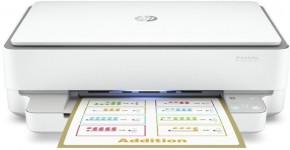 Multifunkčná atramentová tlačiareň HP DeskJet IA 6075