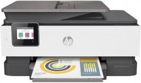 Multifunkčná atramentová tlačiareň HP OfficeJet Pro 8023