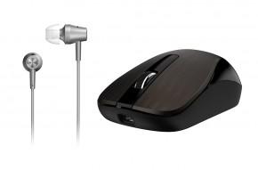 Myš Genius MH-8015 + headset zdarma čokoládová  Dobíjecí