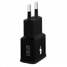 Nabíjačka WG 1xUSB + kábel Micro USB, čierna