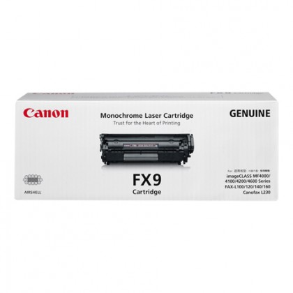 Náplne a tonery - originálné Canon LASER TONER black FX-10 (FX10)