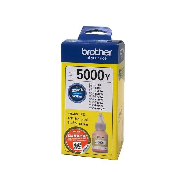 Náplne a tonery - originálné Cartridge Brother BT5000Y, žltá