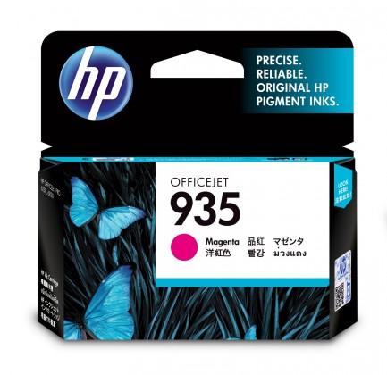 Náplne a tonery - originálné Cartridge HP C2P21AE, 935, purpurová