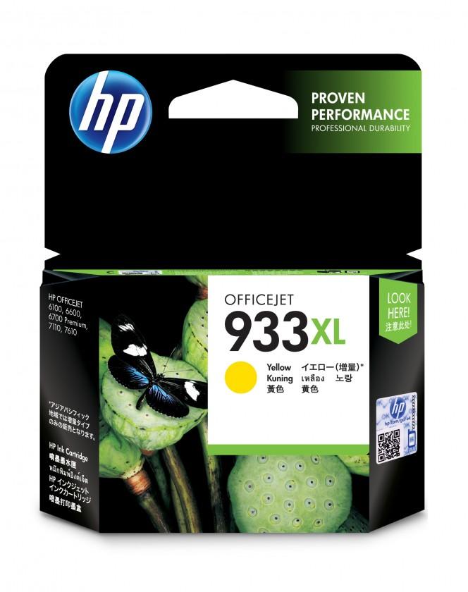 Náplne a tonery - originálné Cartridge HP CN056AE, 933XL, žltá