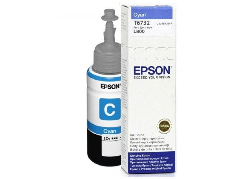 Náplne a tonery - originálné Epson T6732 azúrová - originálna