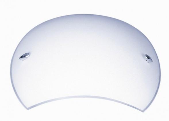 Nástenné svietidlo - 5507 B (biela)