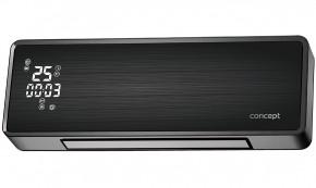 Nástenný keramický ohrievač Concept QH4001