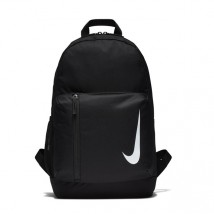 Nike Academy Youth Backpack - Black 666003616473 ROZBALENÉ