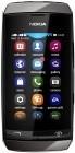 Nokia ASHA 305 Grey BAZAR