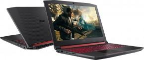 "Notebook Acer Nitro 5 15,6"" i7 16GB, SSD+HDD, AN515-52-70GN + ZDARMA Antivírusový program Bitdefender Plus"