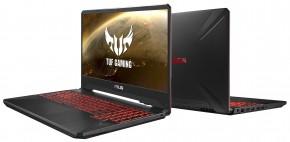 Notebook Asus 15,6 Intel i5, 8GB RAM, grafika 4GB, 1TB SSHD