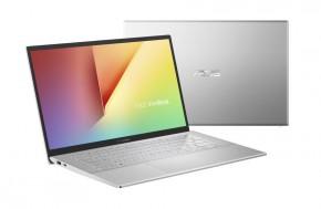 "Notebook ASUS VivoBook 14"" i3 4GB, SSD 256GB, S420UA +ZADARMO ""Antivír Bitdefender Plus"" v hodnote 49,- Eur"