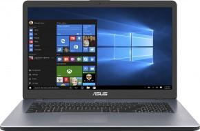 "Notebook ASUS VivoBook 17,3"" i3 4GB, SSD+HDD, X705UA-BX417T + ZDARMA Antivírusový program Bitdefender Plus"