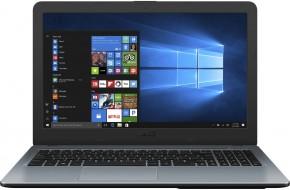 "Notebook ASUS X540BA 15,6"" AMD A4 4GB, HDD 1TB, X540BA-DM538T"