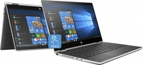 Notebook HP 14 Intel i5, 8GB RAM, grafika 2GB, 1128GB SSD+HDD