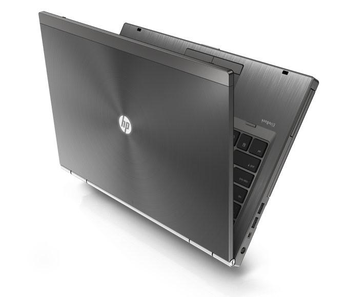 Notebooky  HP EliteBook 8470w šedá (LY542EA#BCM)