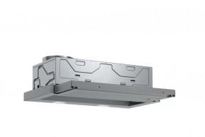 Odsávač pár Bosch DFL063W56