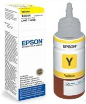 Originálne cartridge Epson T6644 žltá