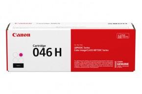 Originálny toner Canon 046 H, magenta
