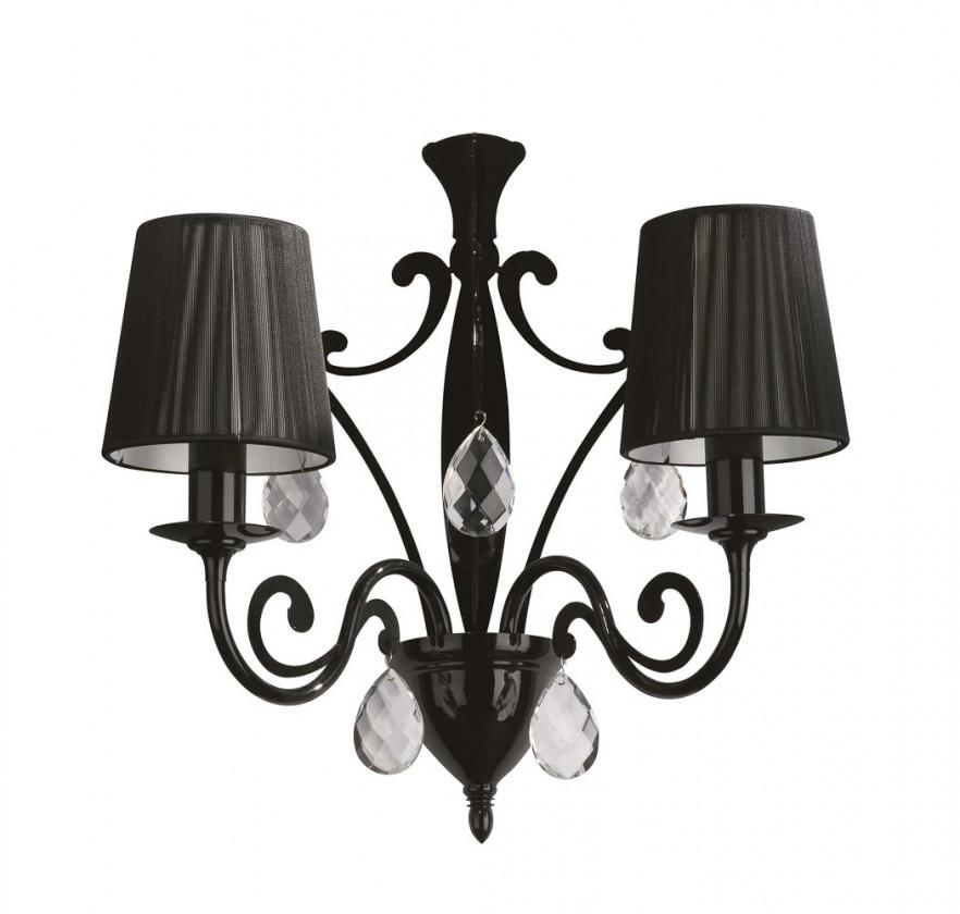 Palermo - Nástenné osvetlenie E 14, 41,9cm (čierna)