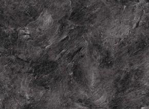 Panel do kuchyne 2,2 m (mramor štiepaný)