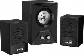 PC reproduktory Genius GX SW-G2.1 500, herné, 2.1, 15W, čierne