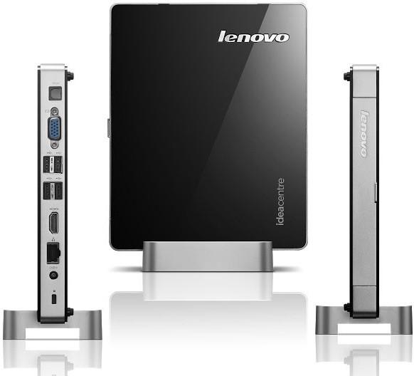 PC zostavy  Lenovo IC Q190, 57310842