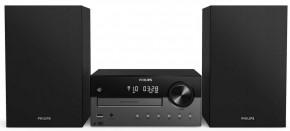 Philips TAM4505