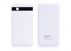 Powerbank REMAX AA-1100 12000mAh, biela