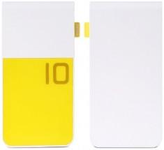 Powerbank Remax COLOR 10000mAh, biela/žltá