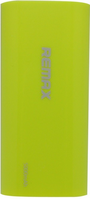 Powerbanka REMAX PowerBank 5 000 mAh plastic GREEN ROZBALENÉ