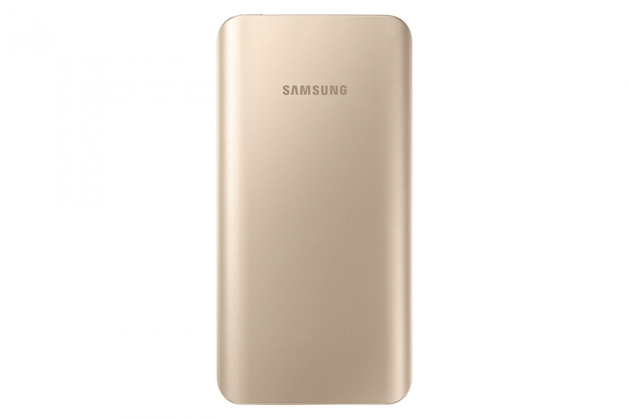 Powerbanka Samsung EB-PA500UF