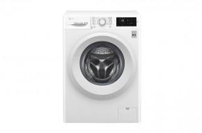 Práčka s predným plnením LG F84J5TN3W, A +++ -30%, 8 kg +Ochranné vrecko na topánky do práčky a sušičky