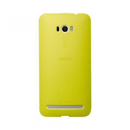 Puzdrá a kryty Asus gelskin pre ZenFone 2 ZE500CL, žltá