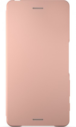 Puzdrá a kryty Sony flipové puzdro pre Sony Xperia X, limetková
