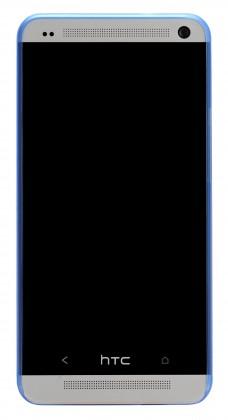 Puzdrá a kryty Winner Group gelskin + fólia pre HTC One M7, modrá