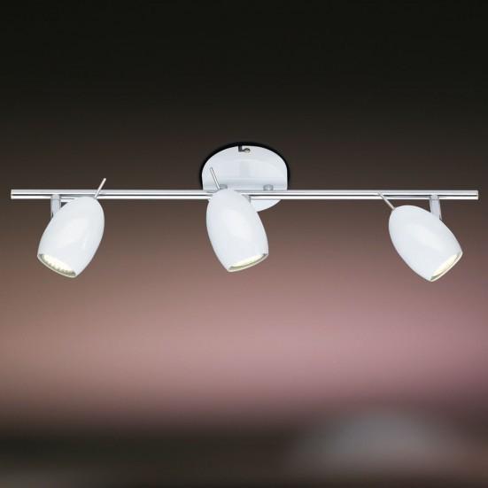 Quincy - Stropné osvetlenie, GU10 (biela)