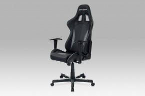 Racer Blackhawk - Kancelárska stolička (čierna, koženka)