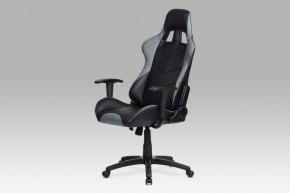 Racer Grey - Kancelárska stolička (čierna, sivá, koženka)