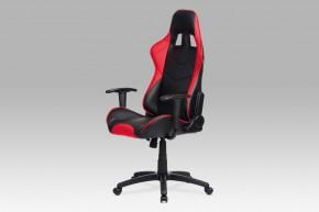 Racer Red - Kancelárska stolička (čierna, červená, koženka)