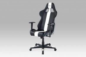 Racer Viper - Kancelárska stolička (čierna, biela, koženka)