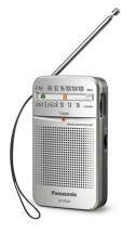 Rádio Panasonic RF-P50DEG, strieborne