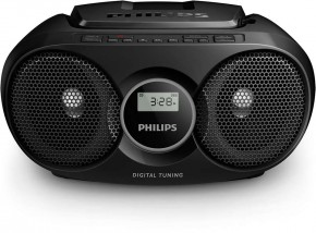 Rádiomagnetofón Philips AZ215B/12