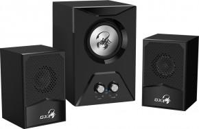 Reproduktory Genius GX SW-G2.1 (31730003401)