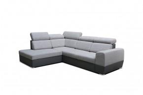 Rohová sedačka rozkladacia Matrix ľavý roh ÚP sivá - II. akosť