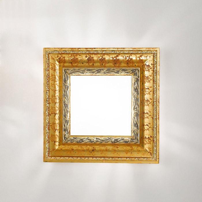 Rubens - E14, 60W, 44x44x15 (zlatá)