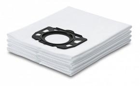Sáčky do vysávačov Kärcher WD 4-6 filtračné 4ks