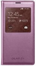 Samsung puzdro S-View pre Samsung Galaxy S5, ružová ROZBALENÉ
