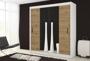 Šatníková skriňa Ragla - 203x215x61 cm (biela, dub artisan)